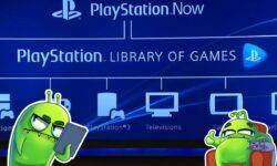 Интервью с software еngineer Sony PlayStation Now. Внутренняя кухня, «функциональные команды», подразделение Core