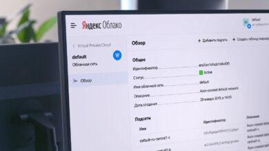 Фото Как в Яндекс.Облаке устроено Virtual Private Cloud и как наши пользователи помогают нам внедрять полезные функции