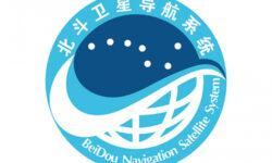Китай завершит формирование Beidou запусками спутников в марте и мае