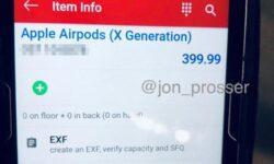 Неанонсированные наушники AirPods X Generation по цене $399 замечены в базе данных Target