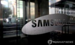 Расходы Samsung на исследования и разработку достигли рекордного уровня в 2019 году