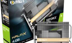 Ускоритель Palit GeForce GTX 1650 KalmX оснащён пассивным охлаждением