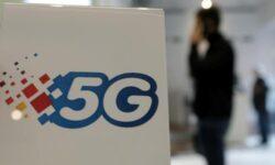 В России появится собственное оборудование для 5G-сетей