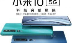 Внешний вид Xiaomi Mi 10 и Mi 10 Pro во всей красе, SD865, 108 Мп и… цены от $600
