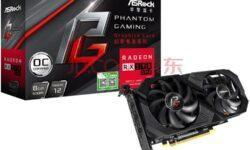 AMD Radeon RX 590 GME: новинка в семействе Polaris