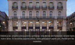 Apple закрывает все магазины в Испании из-за коронавируса