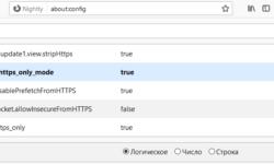 Firefox внедряет режим «только HTTPS»
