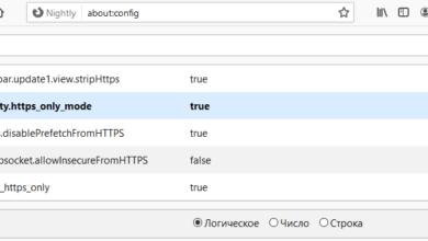 Фото Firefox внедряет режим «только HTTPS»