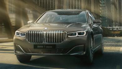 Фото Флагманский седан BMW 7 Series станет электрокаром