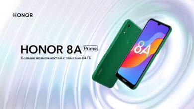 Photo of HONOR начал продажи в России смартфона 8A Prime по цене 9990 рублей