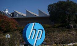HP Inc призывает акционеров отвергнуть предложение Xerox в условиях кризиса