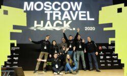 Moscow travel hack глазами участников, часть 1