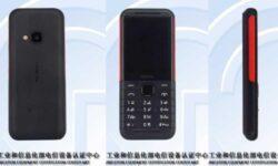 Nokia готовит к выпуску кнопочный телефон в классическом дизайне XpressMusic