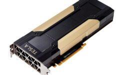 Почти 8000 ядер CUDA: обнаружен ещё один графический процессор NVIDIA нового поколения