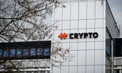 Правительство Швейцарии просит возбудить уголовное дело против компании Crypto AG за сотрудничество с ЦРУ