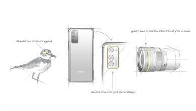 Фото Рассекречен дизайн блока основных камер Honor 30S