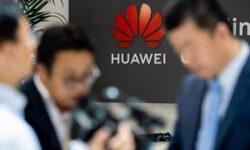 США готовят новые ограничения в отношении Huawei