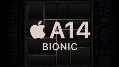 Фото TSMC готова приступить к производству чипсетов A14 для Apple
