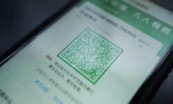 В Китае приложение решает, можно ли вам выйти из дома. Хотите так же?