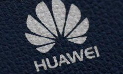 Власти США продлили разрешение на сотрудничество компаний с Huawei до 15 мая