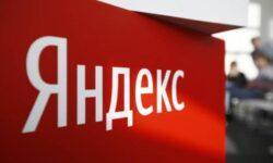 «Яндекс» просит сотрудников работать следующую неделю, несмотря на указ Путина