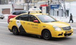 «Яндекс.Такси» вскоре начнёт доставку безрецептурных лекарств