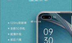 Благодаря постерам раскрыты характеристики смартфона OPPO A92s: поддержка 5G и 120-Гц дисплей