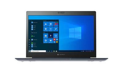 Фото Dynabook представила новые защищённые ноутбуки серии Portégé X