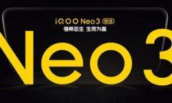 Флагманский смартфон iQOO Neo 3 5G получит экран с частотой обновления 144 Гц