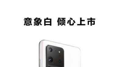Фото Флагманский смартфон Samsung Galaxy S20 Ultra выйдет в цвете Cloud White