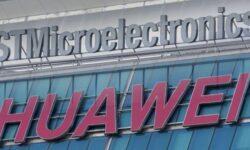 Huawei может прибегнуть к помощи STMicroelectronics в ответ на американские санкции