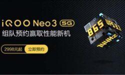 iQOO Neo 3 5G станет самым доступным смартфоном со 144-Гц дисплеем
