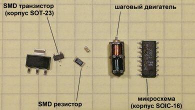 Фото [Из песочницы] Изучаем миниатюрный шаговый двигатель