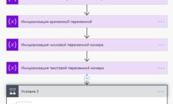 [Из песочницы] Power Automate VS Logic Apps. Кейсы Power Automate