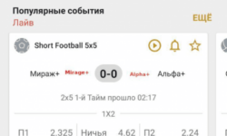 MelBet v.37(1230) для Android (Android)
