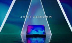Новый смарт-телевизор Huawei удивит необычной системой управления
