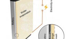 Разработана система охлаждения, которая ещё и электричество вырабатывает