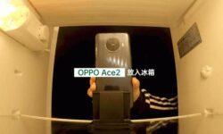 Смартфон OPPO Ace2 установил рекорд в тесте AnTuTu с 627 553 баллами