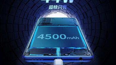 Фото Смартфон vivo iQOO Neo 3 получит батарею 4500 м·Ач и быструю зарядку на 44 Вт