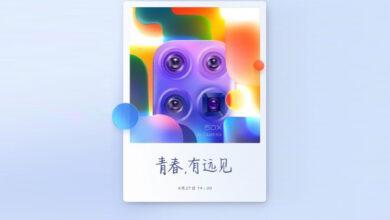 Фото Смартфон Xiaomi Mi 10 Youth с 50-кратным зумом предстанет 27 апреля