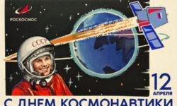 Видео: поздравление с борта МКС с Днём космонавтики и ответы на вопросы о космосе от Олега Скрипочки