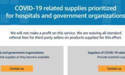 Всё для победы: Amazon больше не продаёт средства индивидуальной защиты частникам