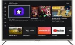 «Яндекс» представил мультимедийную платформу для смарт-телевизоров
