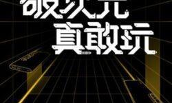 Бегущий по лезвию: Realme готовит смартфон Blade Runner и ещё семь продуктов