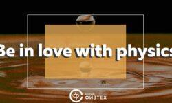 Что общего между каплями в чашке кофе и квантовой механикой — рассказывает Новый физтех ИТМО