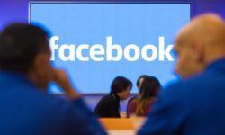 Facebook откроет офисы в июле, но многие сотрудники смогут продолжить работать из дома