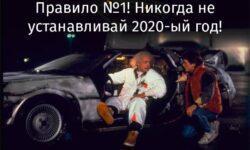 [Geektimes-style] Наше технобудущее: предсказания от экспертов