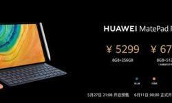 Huawei MatePad Pro 5G поступил в продажу в Китае по цене $747