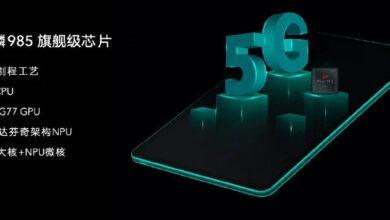 Фото Huawei представила Honor V6 — первый планшет с поддержкой 5G и Wi-Fi 6+