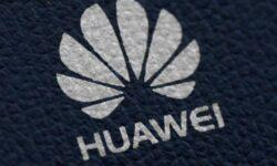 Huawei выпустит «умные» наручные часы Mate Watch
